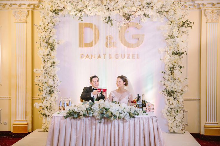 Designer Luiza Kolesnikova  Wedding, flowers