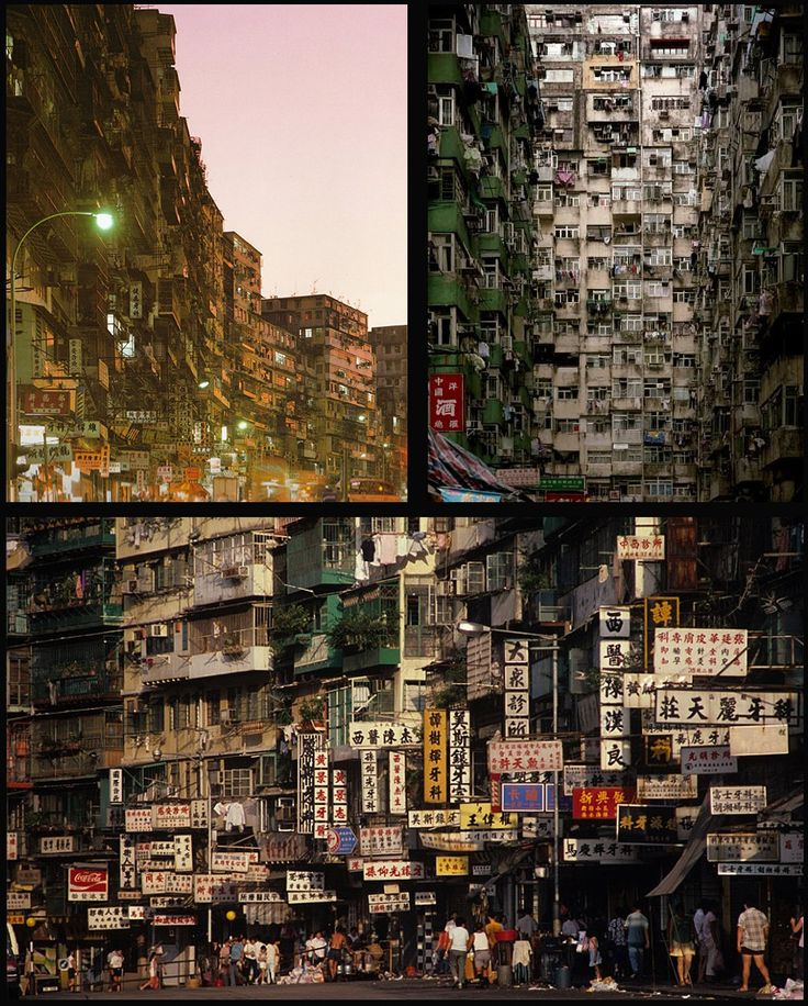 1000 Images About All About Hong Kong On Pinterest: City Of Anarchy Hong Kong