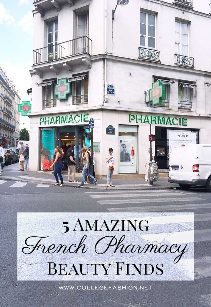 5 Amazing French Pharmacy Beauty Finds. Whether you're traveling to Paris or just want to shop French beauty products online, these are the ones to buy.