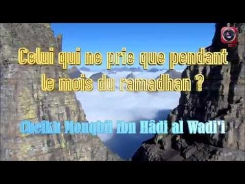Celui qui ne prie que pendant le mois du ramadan ? Cheikh Muqbil - KitabwaSunna- Video islamique/ video islam/ video fatawa/ video sounnah/ video sunna/ sounnah/ fatawa islamique