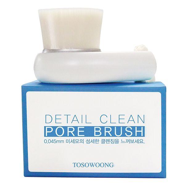 Detail Pore Clean Brush - Brosse Nettoyante et Démaquillante Visage