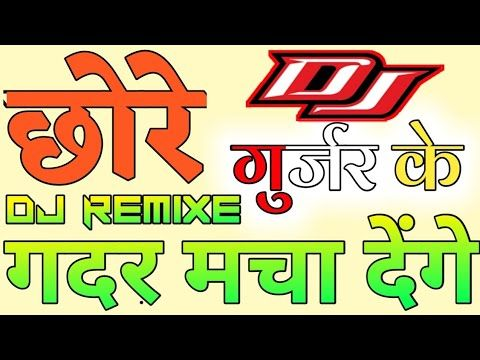 Pin By Mp3kite On Mp3kite In 2019 Dj Songs New Dj Songs