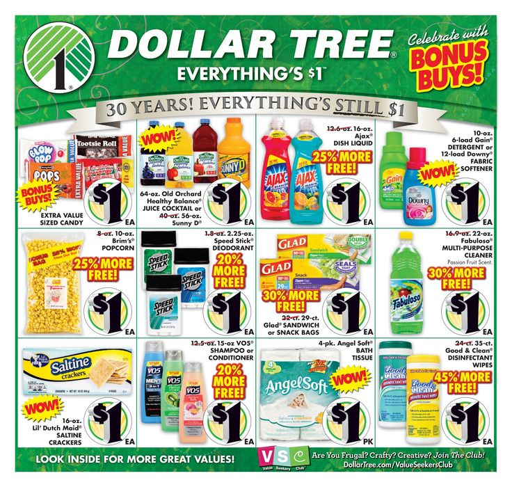 Dollar Tree Coupons, Deals & Codes. Check here for the latest offers from Dollar Tree, which are often listed right on their homepage. And while you're there, subscribe to their newsletter to be among the first to learn about exclusive deals and sales.