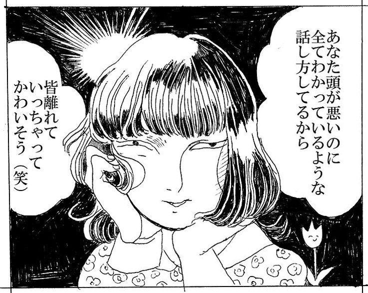 原田ちあき | work