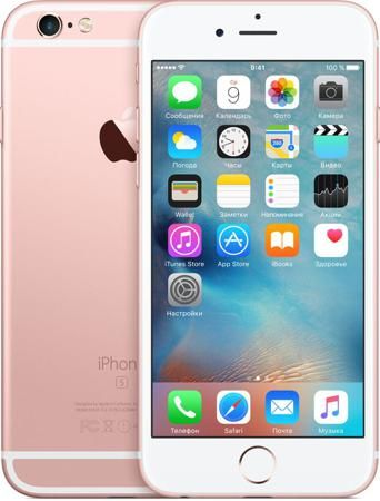 Телефон Apple iPhone 6S 32Gb (Rose Gold)  — 32990 руб. —