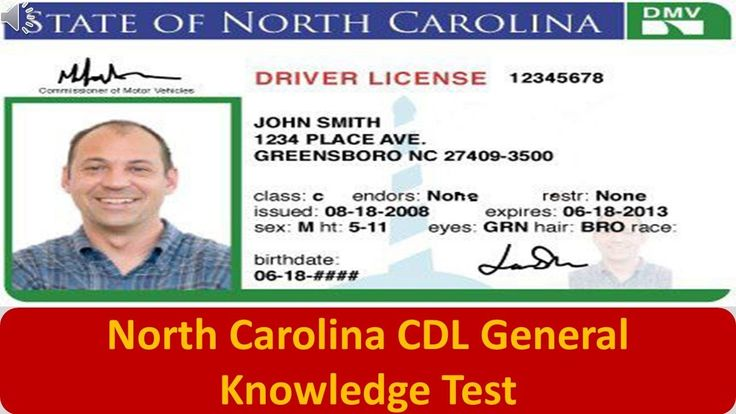 North Carolina CDL General Knowledge Test