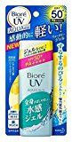 Biore UV Aqua Rich Smooth Watery Gel SPF 50 + / Pa ++++ Sunscreen 90ml 2015 New Version Reviews, Sales, And Specials - Biore UV Aqua Rich Smooth Watery Gel SPF 50 + / Pa ++++ Sunscreen 90ml 2015 New Version   Product Size (width × depth × height): 85x30x180 Contents: 90ml  Commodity Description Product introduction Even though systemic Surusuru extending water feeling gel, strong ultraviolet cut. SPF50 + Yet, with a heavy feeling of pressure zero, moving to lighter. While f