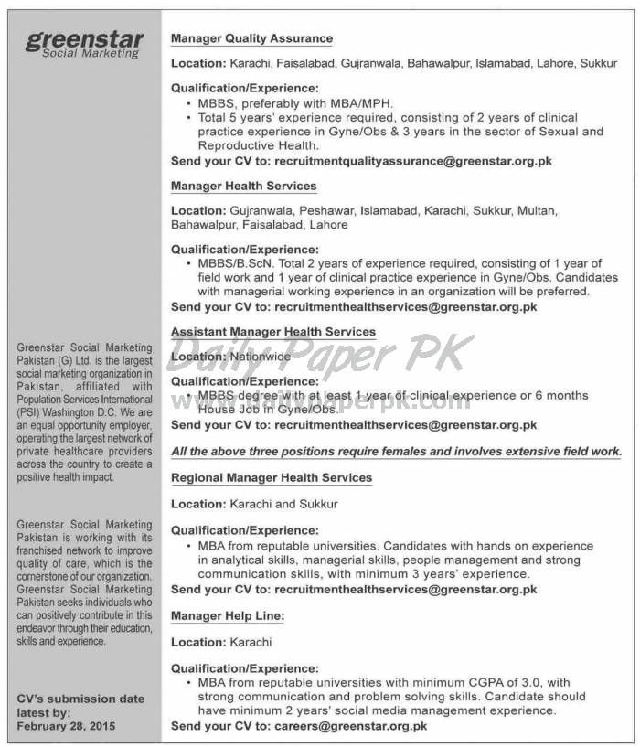 Faculty Job Opportunities  In The University Of Lahore Uol