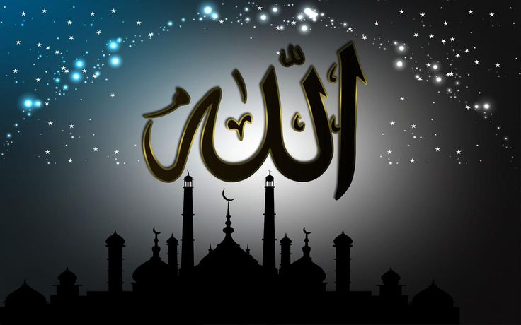 Pyar ko Hasil Karne Ka Wazifa   Best Amal For Love CALL NOW Molana Bakhtawar Ali +91-7300273361 http://www.bestamalforlove.com