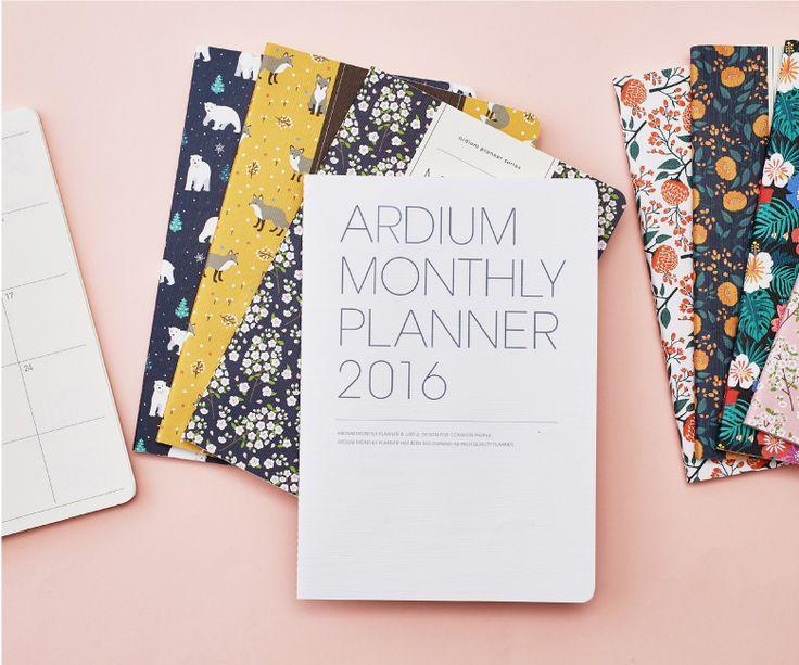 2016 Ardium Monthly Planner