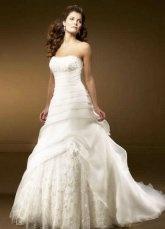 Ball Gown Strapless Satin Wedding Dress