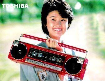 Wear it like this... TOSHIBA 1985