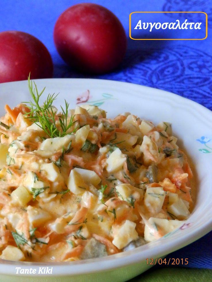 Tante Kiki: Πολύχρωμη αυγοσαλάτα