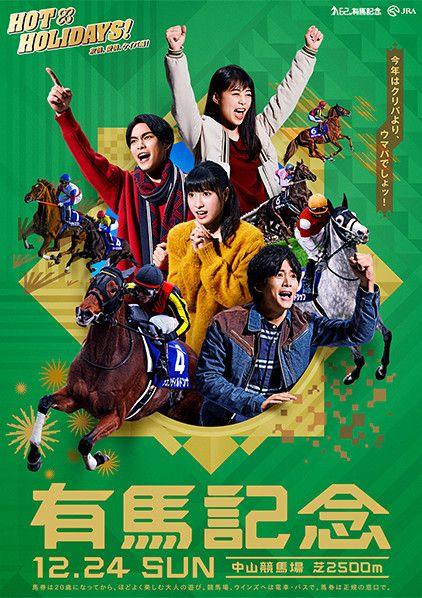 松坂桃李・柳楽優弥・高畑充希・土屋太鳳の4人が出演する、注目のCMを公開!主題歌を歌う木村カエラを交えたメイキングムービーなど、web限定のコンテンツも!