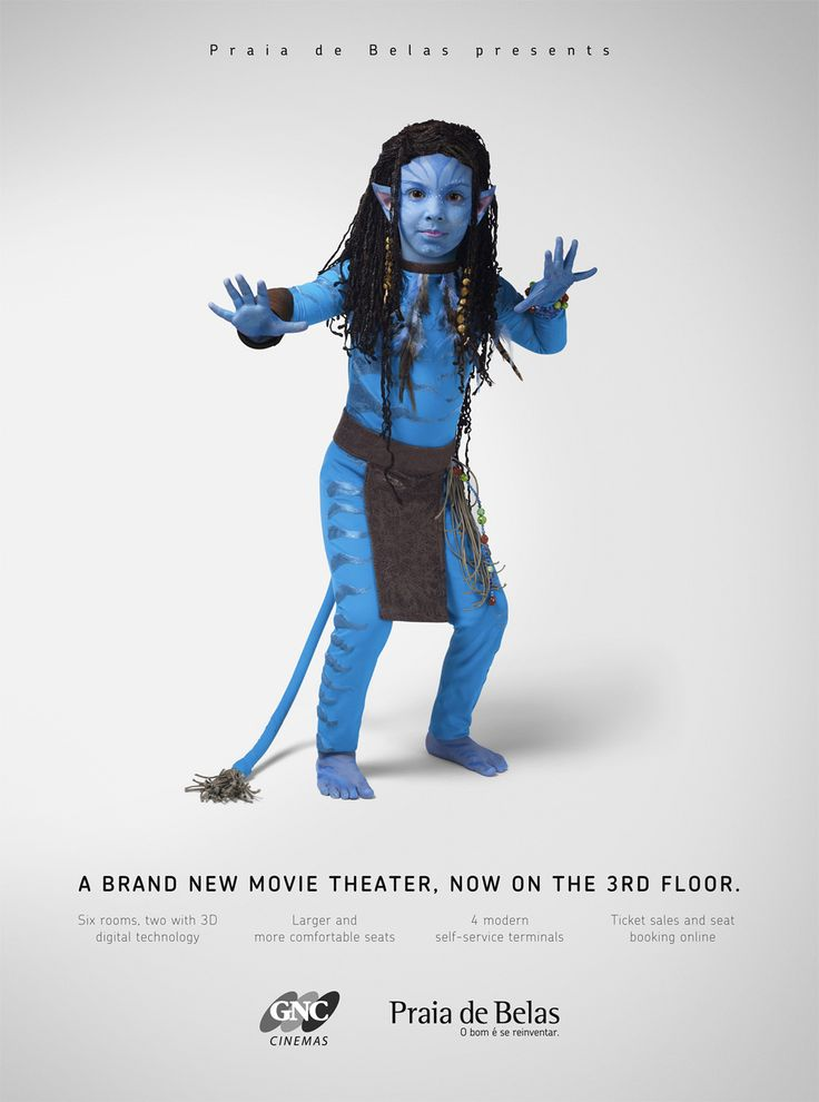 Movie Theater (GNC Cinemas) - Avatar