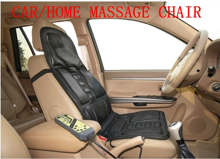 massage chair for car. car massage chair - home furniture design for g