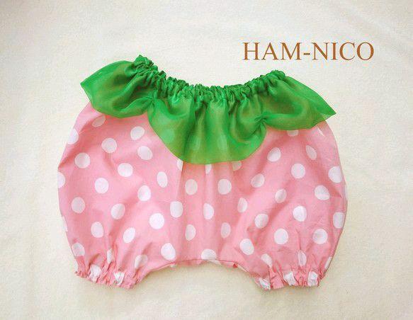 再販イチゴのサルエルパンツ pk|ベビー服|ハンドメイド通販・販売のCreema