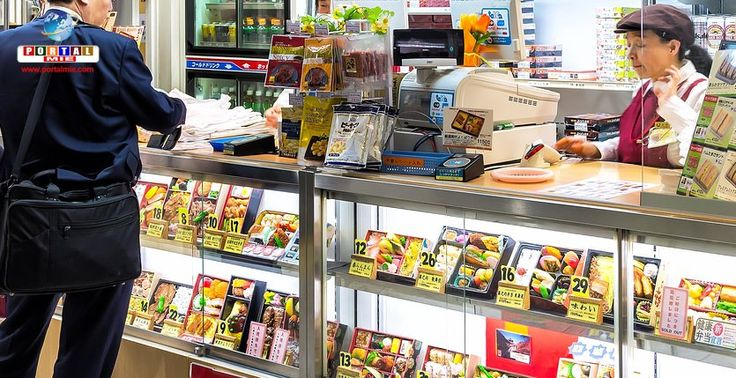 Pequenas empresas no Japão encontram dificuldades de permanecer no mercado e estão desaparecendo.