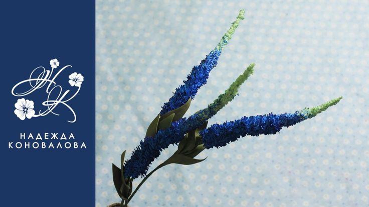 Цветы Вероника из фоамирана (декоративные веточки цветов для букета из ф...