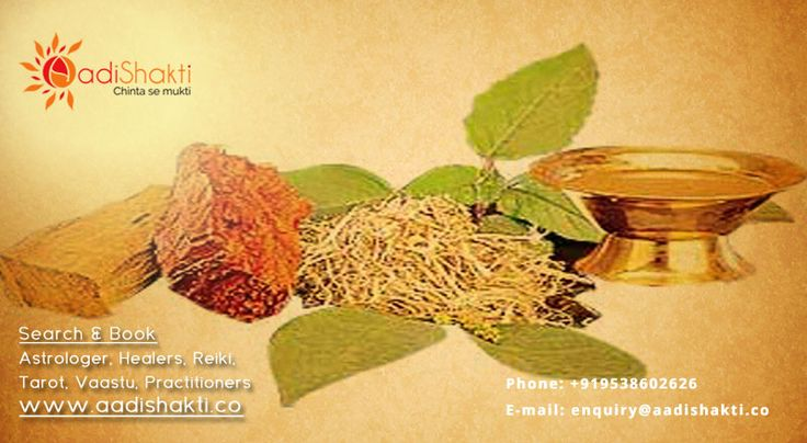 Ayurveda can help improve both physical, measurable health and the overall quality of life. https://www.aadishakti.co/ayurveda