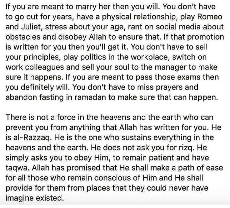 THIS. You don't have to break or bend your morals to receive the good Allah has in store for you. Make dua, do your best and leave the rest to Allah. Allah knows best, always. ^_^ #AReminder