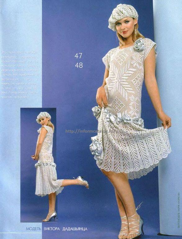 Платье и Берет крючком | Ниточка