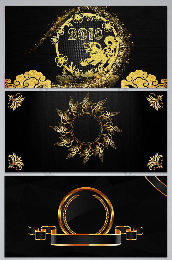 رسم تصميم خلفية نمط الذهب الأسود خلفيات Psd تحميل مجاني Pikbest Background Design Designs To Draw Gold Style