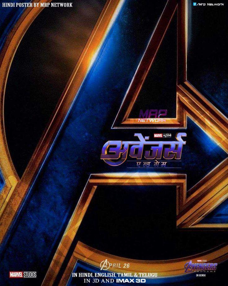 Avengers endgame hindi poster hindi designed by mrp