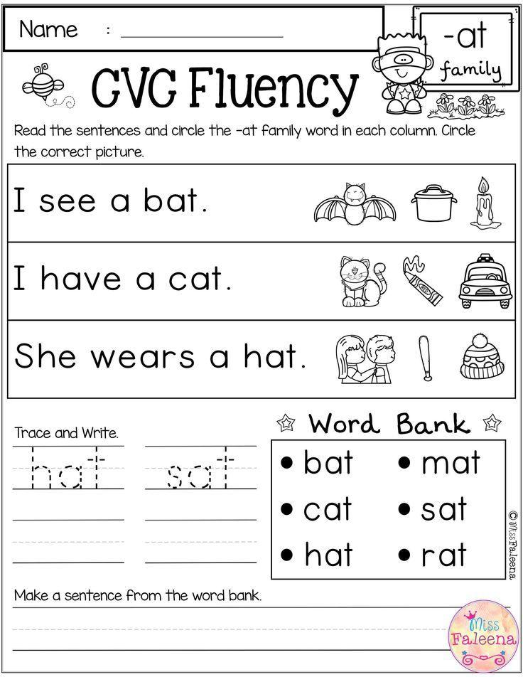 Free Cvc Fluency Word Family Worksheets Word Families Cvc Words Cvc worksheet for 1st grade