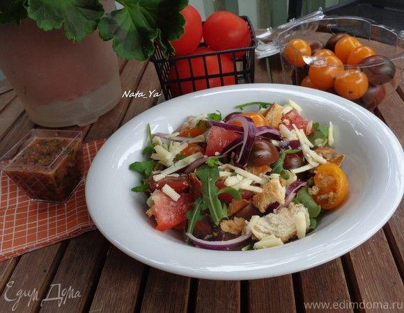Итальянский салат панцанелла с необычной заправкой