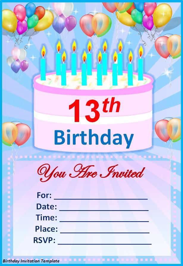 Best Birthday Invitations Templates Templates With Charming Design 13th Birthday Invitations Free Birthday Invitation Templates Party Invite Template