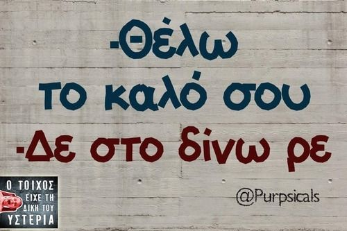 Έτσι! :-)