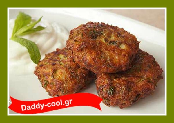 Daddy Cool!: Κολοκυθοκεφτέδες με φέτα