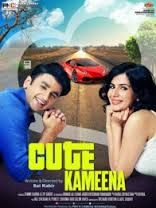 Cute Kameena 2016 300MB Hindi Full Movie DVDrip 700MB Download