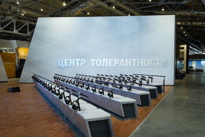 В Москве открылся Еврейский музей (фото 5) // Audio-visual Technology by Kraftwerk Living Technologies // www.kraftwerk.at