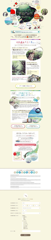 オリオンツアー 〜屋久島〜 - ohishiyumico | JAYPEG