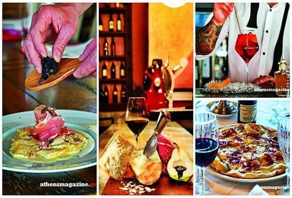 Tα καλύτερα ιταλικά εστιατόρια της πόλης για μοναδικές γευστικές εμπειρίες!