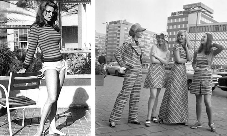 some of the ridiculous seventies fashion