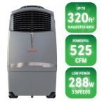 525 CFM 4-Speed Indoor/Outdoor Portable Evaporative Cooler with Remote Control for 320 sq. ft., Grey