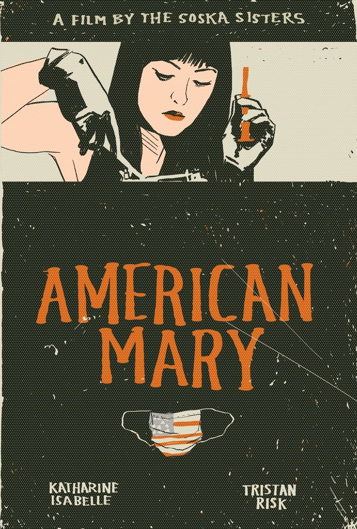 American Mary DVD cover — Valentine M. Smith