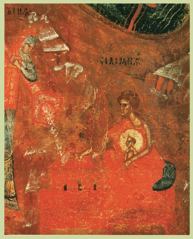Фрагмент XV-XVI вв.  Рождество Христово с избранными святыми.