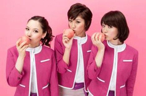Peach airlines #airline #peach #uniform
