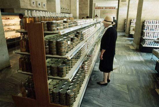 Risultati immagini per фото Советский Союз в 1972 году