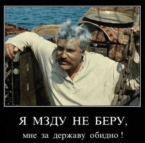 """Павел Луспекаев.""""Белое солнце пустыни"""""""