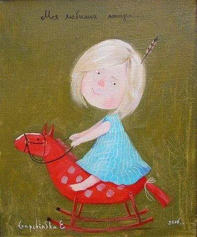 A little red horse by Jevgeni Gaptšinskaja