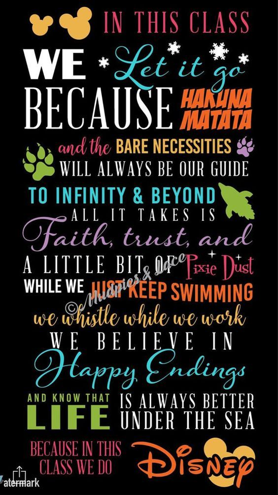 Disney Inspirational Poster