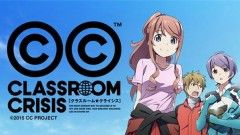 Aniplex Japan Sets Final 'Classroom☆Crisis' Anime DVD/BD Release, First Cover Art | The Fandom Post
