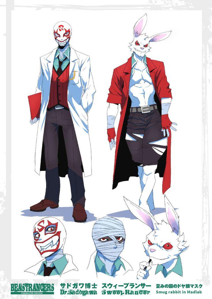 Beast Rancer Dr. Sadogawa by javidavie on DeviantArt