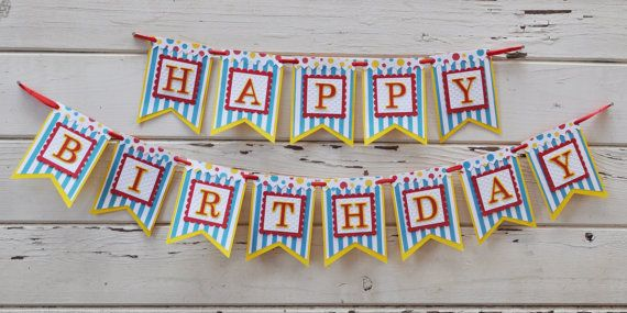 Circus Happy Birthday Banner
