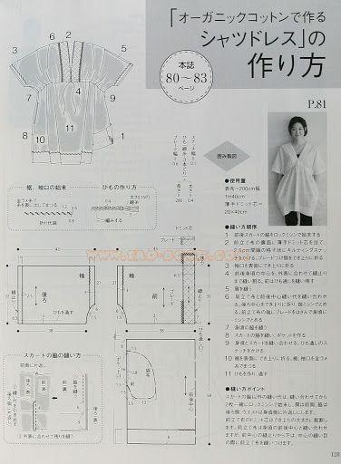 style book 2009初夏号 - xiangpishu14 - Álbumes web de Picasa